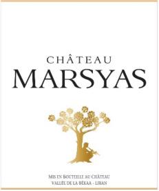 vin-marsyas